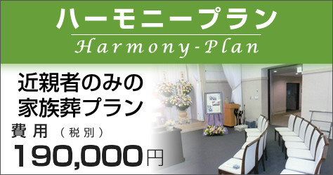 top_harmony